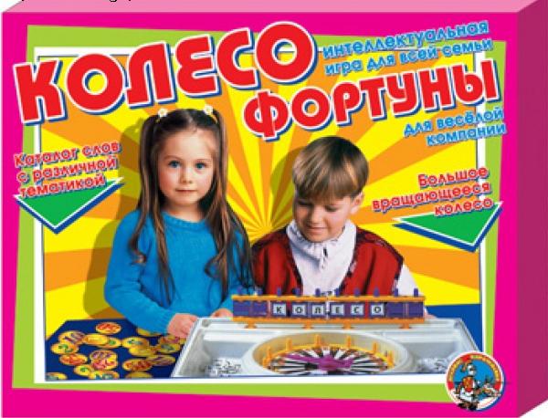 Настольная игра: Колесо Фортуны - ДК