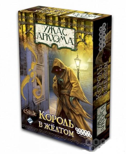 Дополнение к настольной игре Ужас Аркхэма: Король в Желтом - Мир Хобби