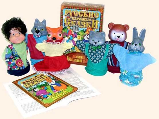 Кукольный театр: Кот и лиса - Русский Стиль