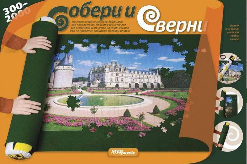 Коврик для сборки пазлов: Собери и Сверни - Step Puzzle
