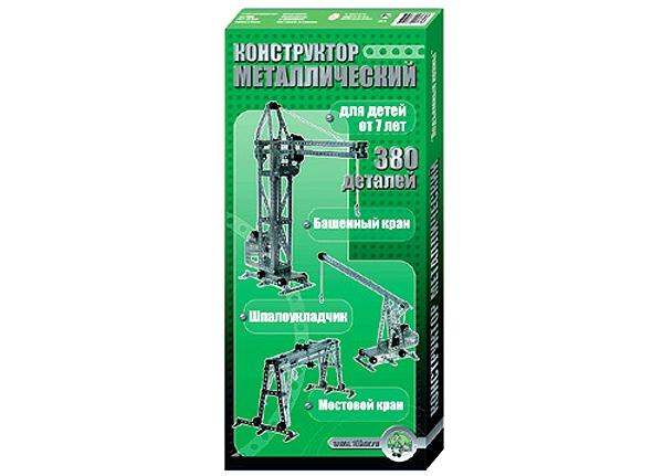 Конструктор металлический: Краны - ДК