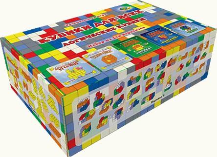 Кубики для всех: Логические кубики, набор 5 вариантов (пластик) - Корвет