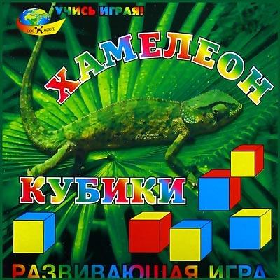 Кубики Никитина Хамелеон (пластик) - Корвет