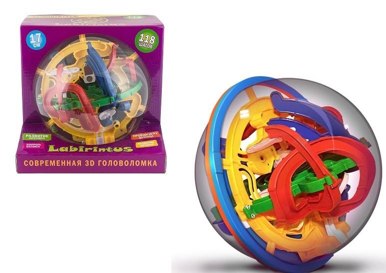 Головоломка: 3-D шар Лабиринтус 17 см, 118 шагов - Labirintus