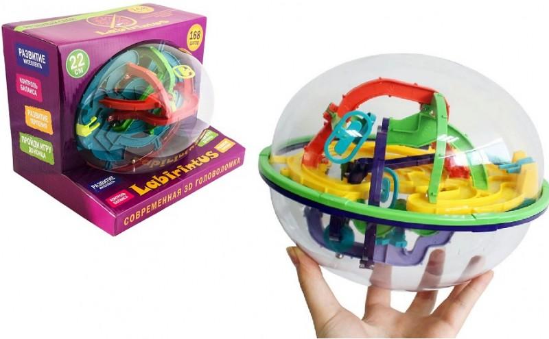 Головоломка: 3-D шар Лабиринтус 22 см, 168 шагов - Labirintus