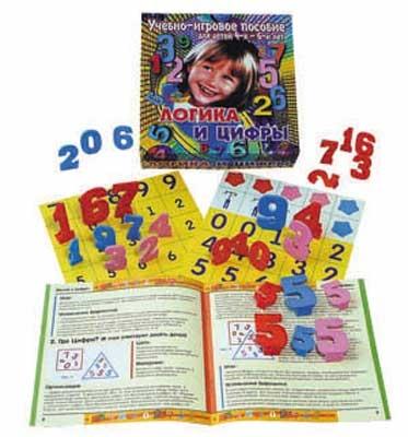 Учебно-игровое пособие: Логика и цифры - Корвет