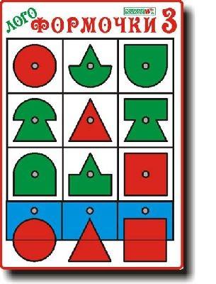 Логоформочки - 3 с держателями - Развивающие Игры Воскобовича