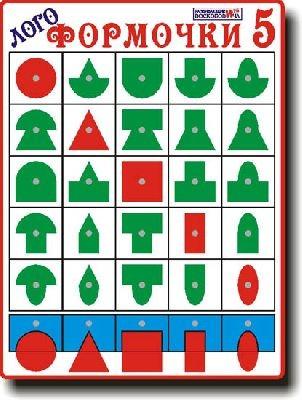 Логоформочки - 5 с держателями - Развивающие Игры Воскобовича