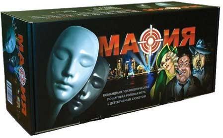 Игра Мафия, Подарочный набор - ТД Бэмби