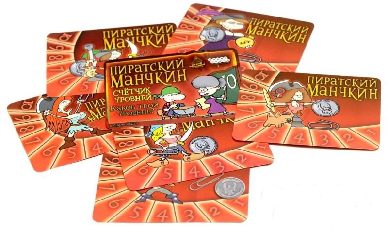 Набор счетчиков уровней Пиратский Манчкин - Мир Хобби