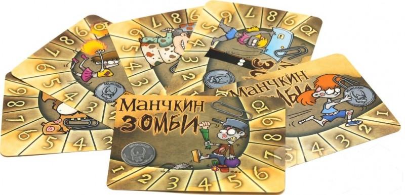 Набор счетчиков уровней Манчкин Зомби - Мир Хобби
