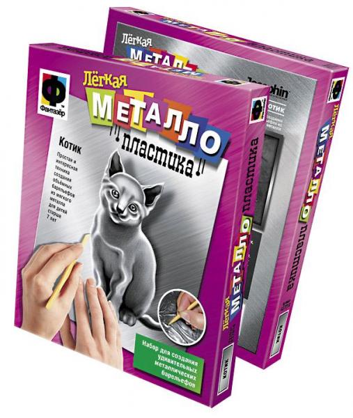 Металлопластика: Котик - Фантазер