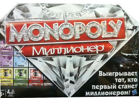 Настольная игра: Монополия Миллионер - Hasbro