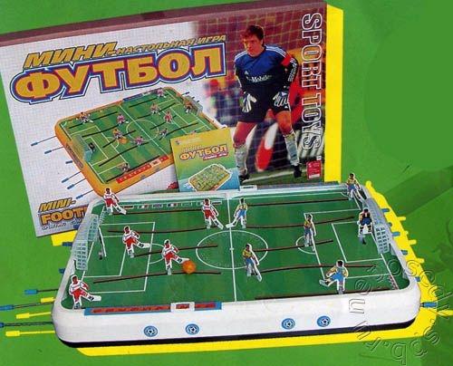 Настольный мини-футбол - Спорт Тойз (Омск)