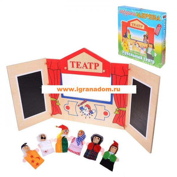 Кукольный театр: деревянный - МДИ