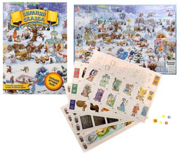 Настольная игра-ходилка: Зимняя сказка - ТД Бэмби