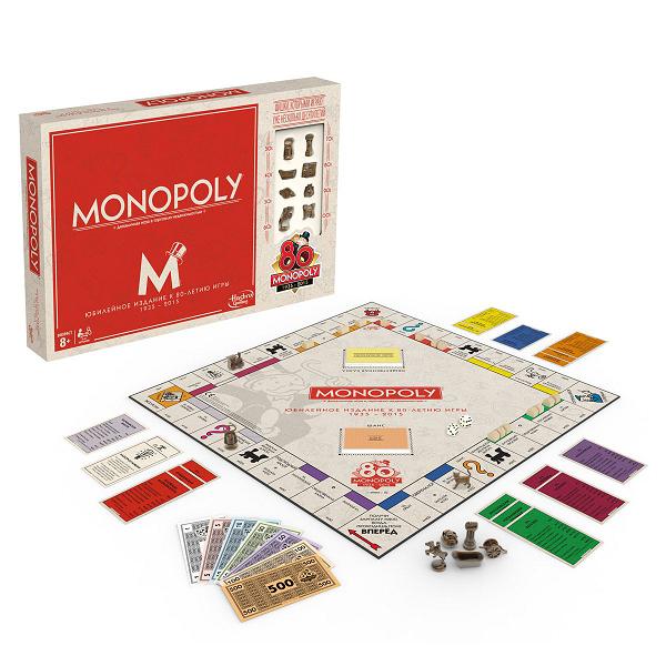 Настольная игра: Монополия  80, Юбилейное издание - Hasbro
