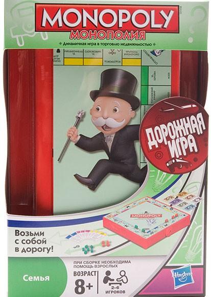 Настольная игра: Монополия дорожная версия - Hasbro