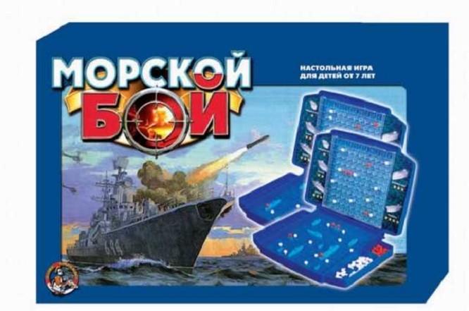 Настольная игра Морской бой - 1 - ДК
