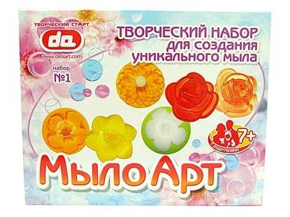 Набор для мыловарения: Цветы - Дети Арт