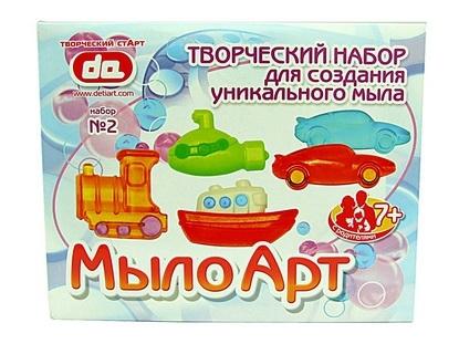 Набор для мыловарения: Транспорт - Дети Арт