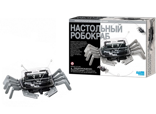 Научный конструктор: Настольный робокраб - 4M