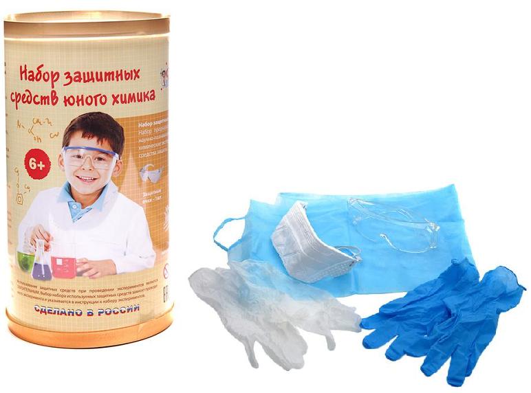 Защитный набор юного химика - Qiddycome