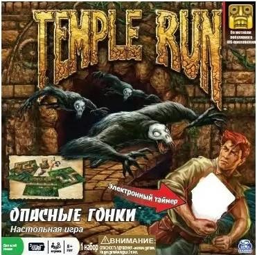 Настольная игра: Опасные гонки (Temple Run) - Spin Master