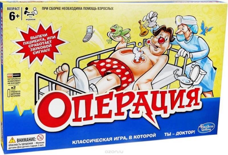 Игра Операция, обновлённая - Hasbro
