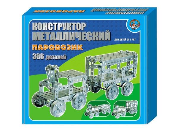 Конструктор металлический: Паровозик - ДК