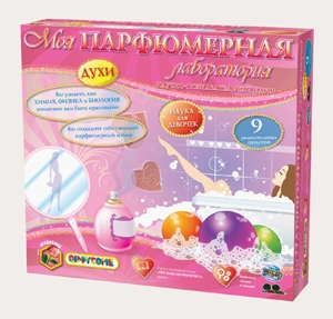 Набор: Моя парфюмерная лаборатория - Qiddycome