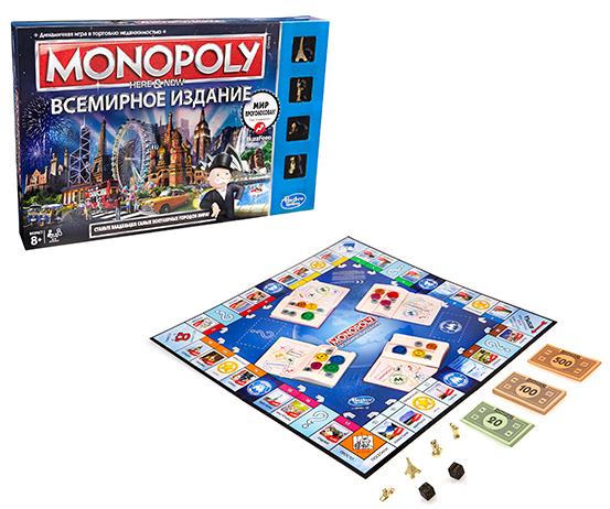 Настольная игра: Монополия Всемирное издание (Здесь и сейчас) – Hasbro