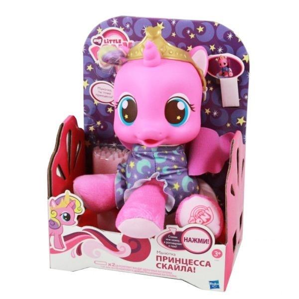 MLP: Игрушка Малютка Принцесса Скайла - Hasbro