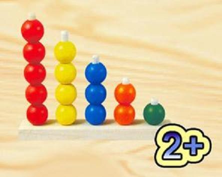 Пирамидка: Радуга - Краснокамская Игрушка
