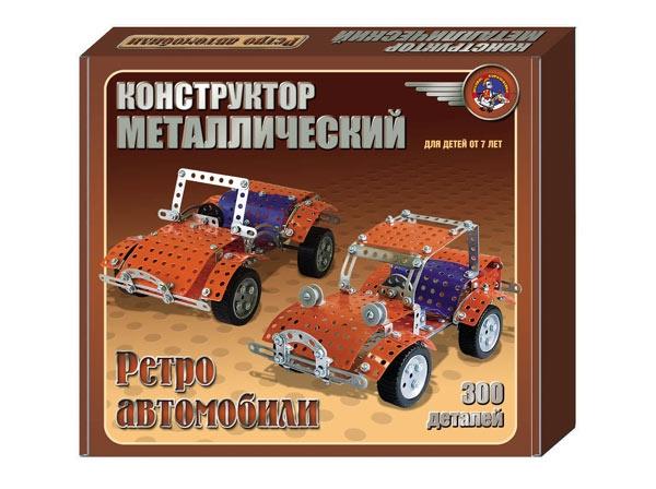 Конструктор металлический: Ретро автомобили - ДК