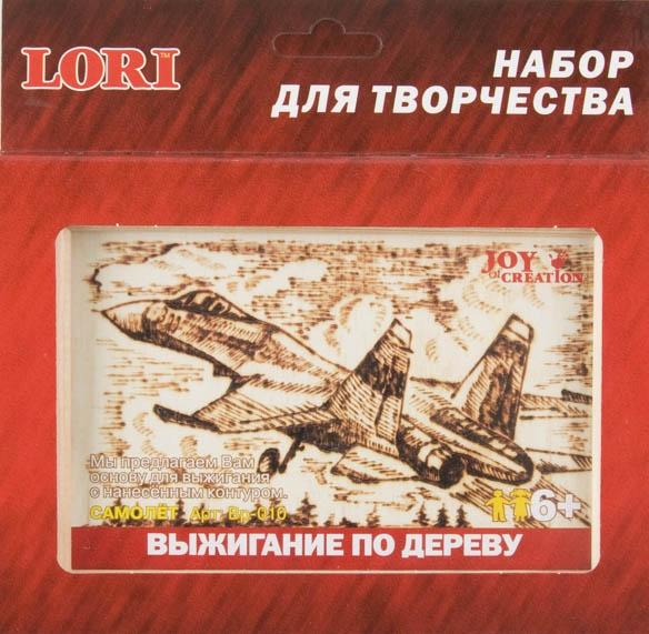Выжигание в рамке: Самолет - Лори