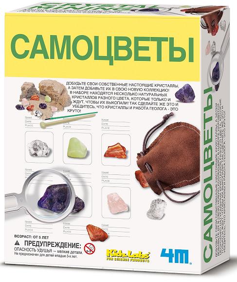 Набор геолога: Самоцветы - 4M