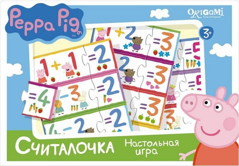 Настольная игра Peppa Pig: Считалочка - Origami