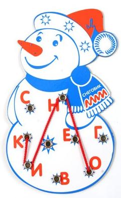 Шнур-грамотей: Снеговик - Развивающие игры Воскобовича