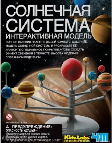 Научный конструктор: Интерактивная модель Солнечная система - 4M