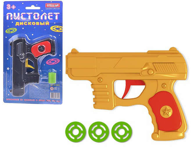 Пистолетик дисковый 01364