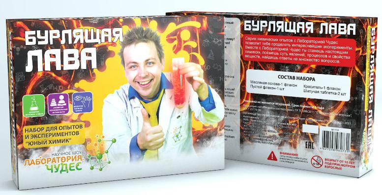 Набор для опытов и экспериментов