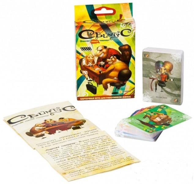 Настольная игра: Свинтус - новая версия - Мир хобби