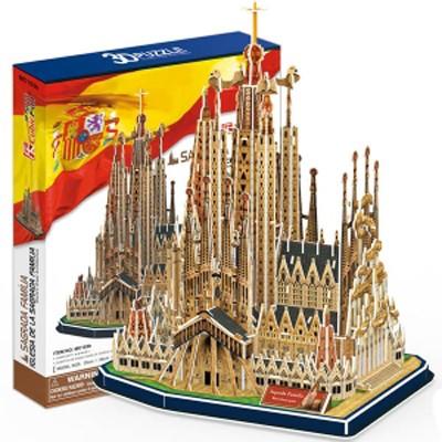 3D пазл: Храм Святого Семейства - CubicFun