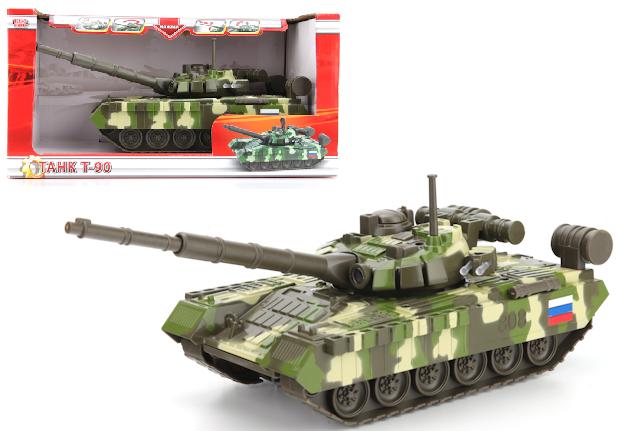 Игрушечный Танк Т-90, со светом и звуком – Технопарк