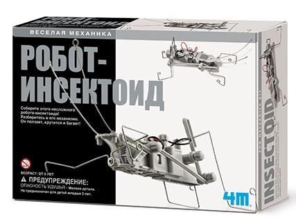 Научный конструктор: Робот Инсектоид - 4M