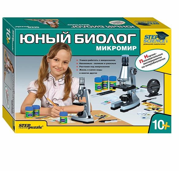 Домашняя лаборатория