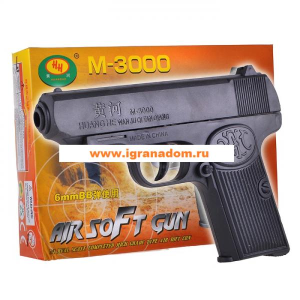 Игрушечный Пистолет 3000