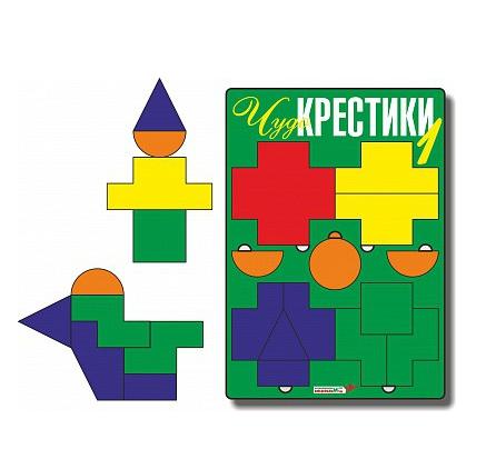 Чудо-Крестики 1 - Развивающие игры Воскобовича