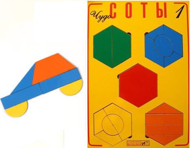 Чудо-Соты 1 - Развивающие игры Воскобовича